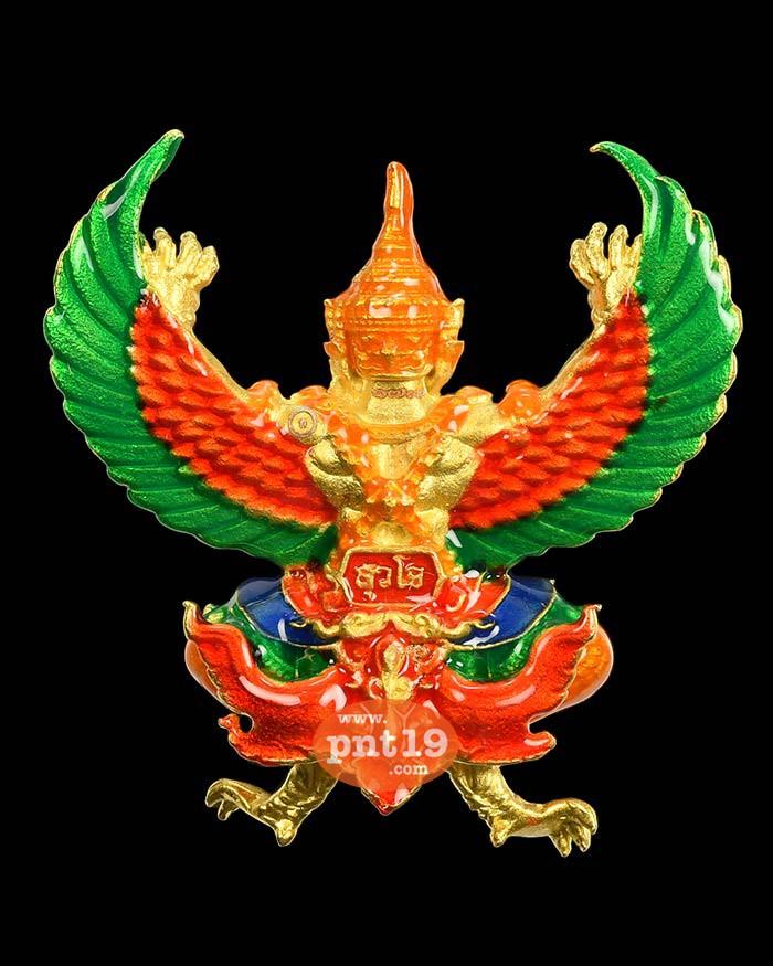 พญาครุฑ บารมีสุวโจ 09. สัมฤทธิ์ชุบทอง ลงยาราชาวดี หลวงปู่ทองคำ อาศรมสุวโจ