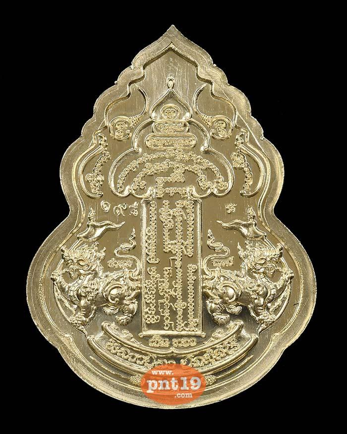 เหรียญท้าวเวสสุวรรณ สมปรารถนา 13. อัลปาก้าลงยาขาว รัศมีแดง หลวงปู่ลา สำนักสงฆ์เทวินวนาราม