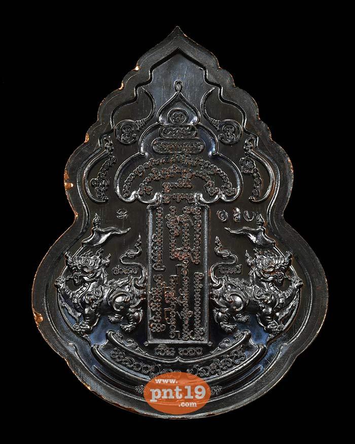 เหรียญท้าวเวสสุวรรณ สมปรารถนา 29. ทองแดงรมดำลงยาขาว หน้ากากทองทิพย์ หลวงปู่ลา สำนักสงฆ์เทวินวนาราม