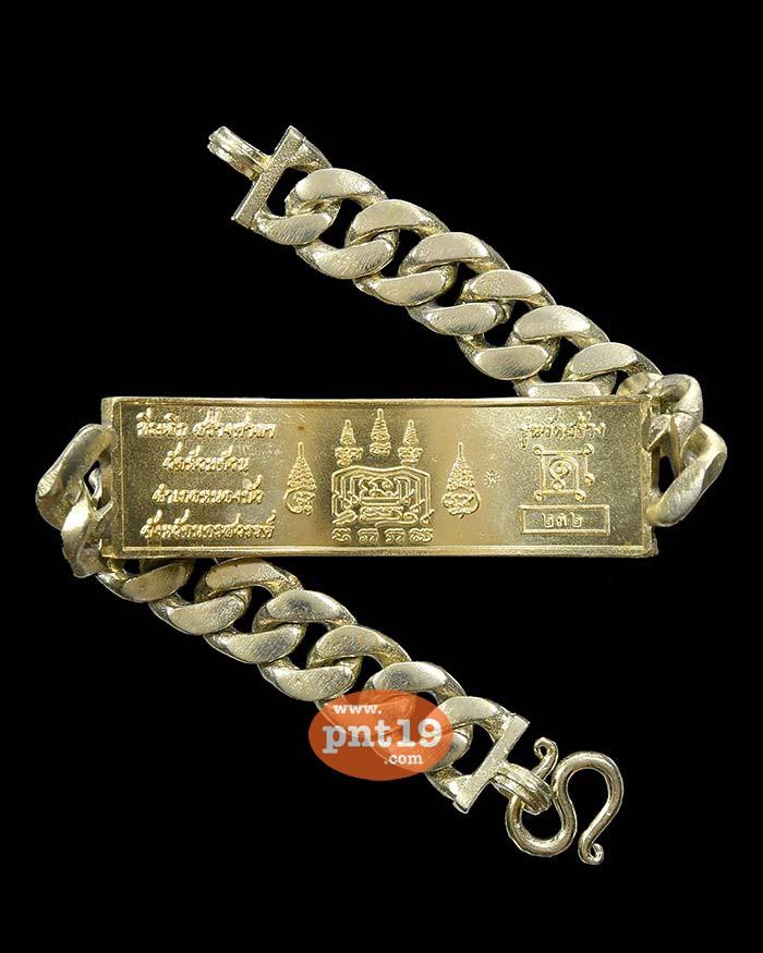 เลส 4 บาท รุ่น วัดสร้าง ( ยาว 7 นิ้ว ) อัลปาก้าลงยาแดง หลวงปู่พัฒน์ วัดห้วยด้วน (วัดธารทหาร)