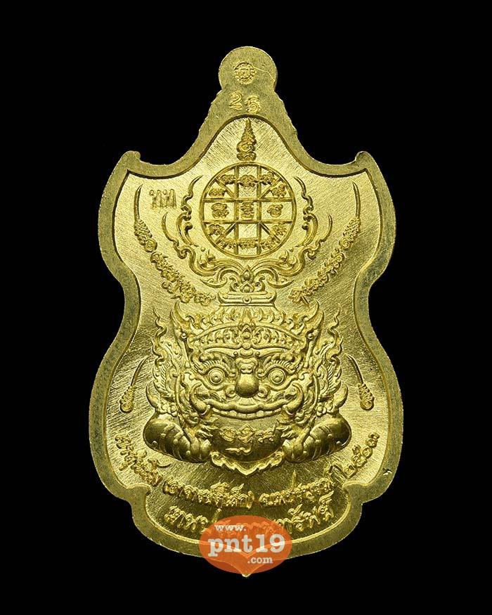 เหรียญท้าวเวสสุวรรณเทพประทานทรัพย์ 39. ทองทิพย์ลงยาม่วง พระอาจารย์ตี๋เล็ก สำนักปฏิบัติธรรมเขาสุนะโม