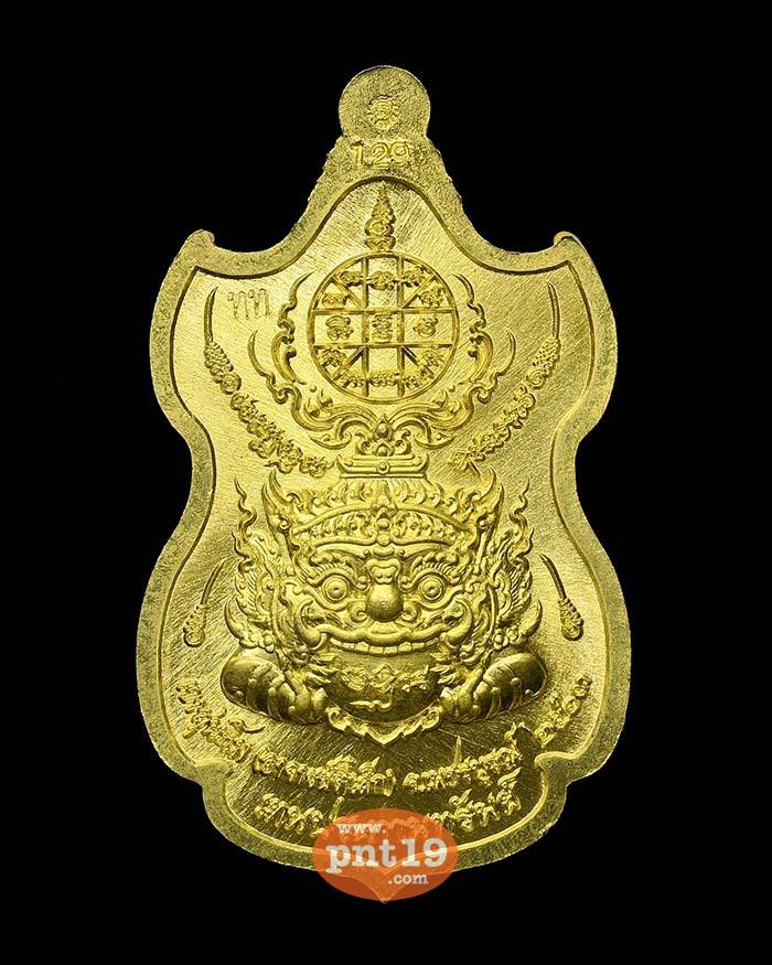 เหรียญท้าวเวสสุวรรณเทพประทานทรัพย์ 40. ทองทิพย์ลงยาฟ้า พระอาจารย์ตี๋เล็ก สำนักปฏิบัติธรรมเขาสุนะโม