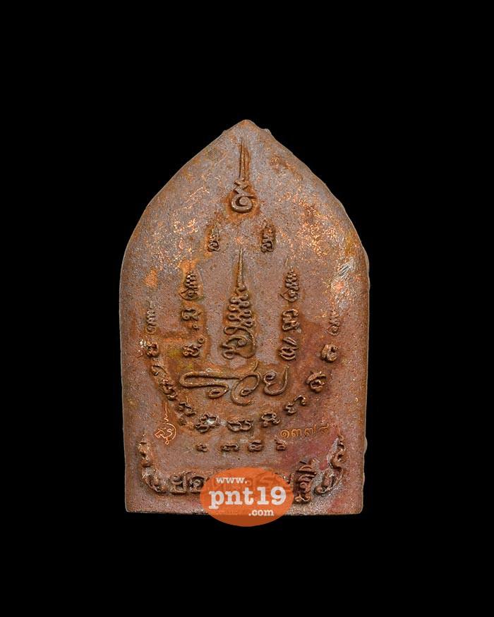 เหรียญหล่อขุนแผนยอดเศรษฐี 21. ทองแดงเถื่อน องค์ทองชมพู วัดสุชน