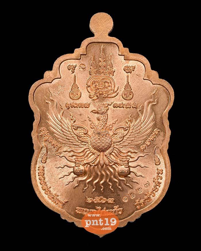 เสมาพญาไก่แก้ว2 ทองแดงลงยาดำ-ขาว หลวงปู่พัฒน์ วัดห้วยด้วน (วัดธารทหาร)