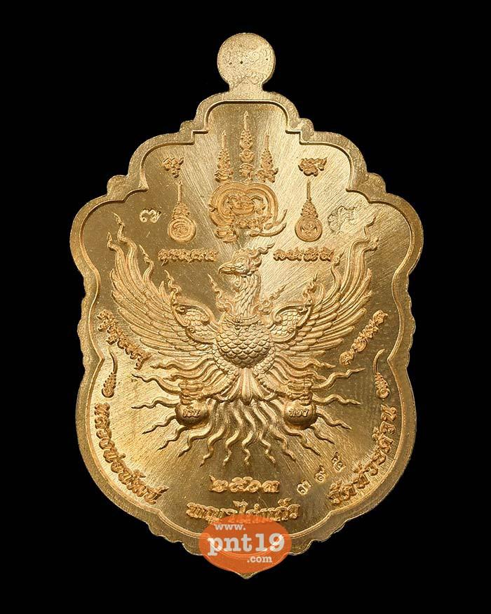 เสมาพญาไก่แก้ว2 สัตตะหน้ากากทองเทวฤทธิ์ผิวรุ้ง หลวงปู่พัฒน์ วัดห้วยด้วน (วัดธารทหาร)