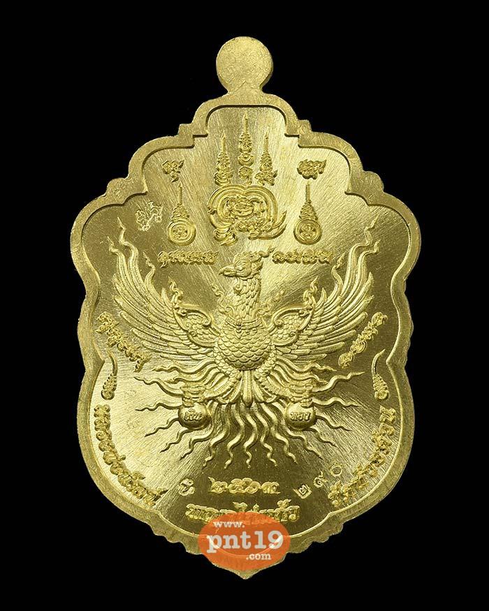 เสมาพญาไก่แก้ว2 ทองเทวฤทธิ์ลงยาดำ-ขาว หลวงปู่พัฒน์ วัดห้วยด้วน (วัดธารทหาร)