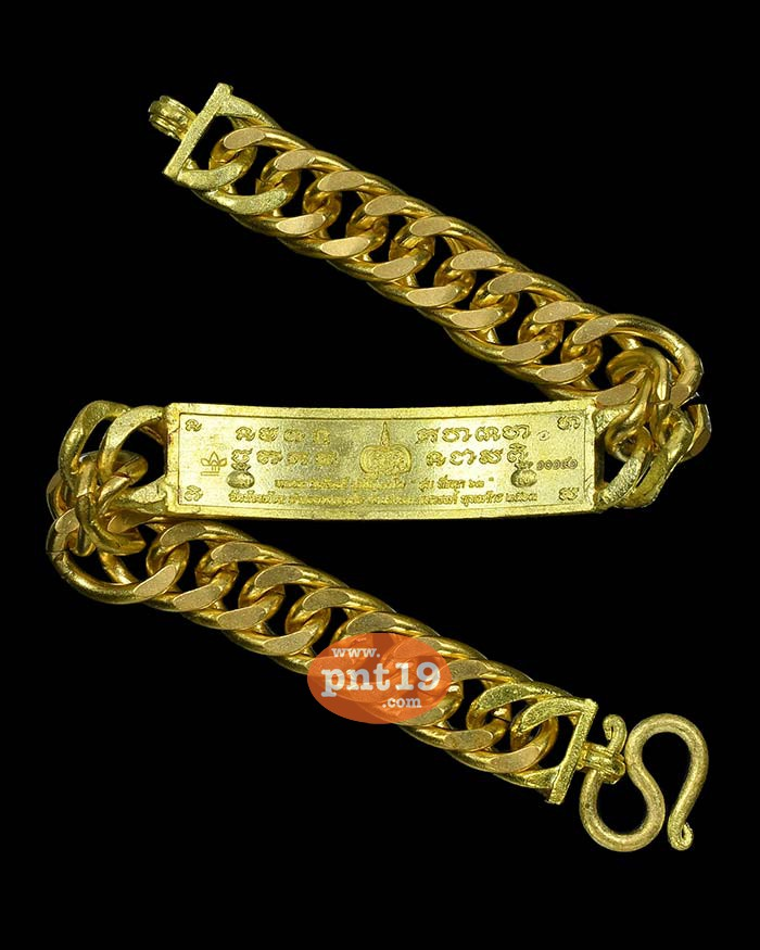 เลส รุ่น ไตรมาส63 ( 2 บาท พร้อมสาย) ทองทิพย์ลงยาชมพู หลวงปู่พัฒน์ วัดห้วยด้วน (วัดธารทหาร)