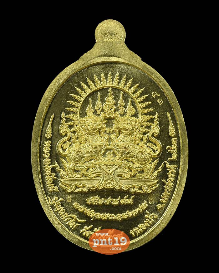 เหรียญชนะมาร ๙๙ 26. ทองทิพย์ ลงยาเขียว หลวงปู่พัฒน์ วัดห้วยด้วน (วัดธารทหาร)