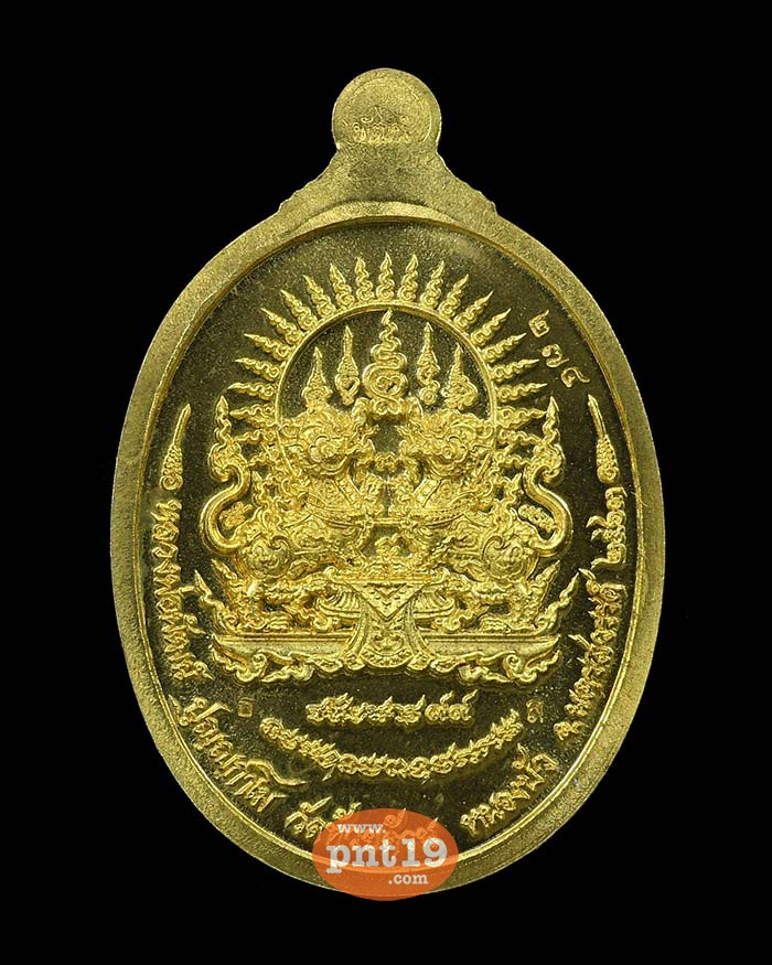 เหรียญชนะมาร ๙๙ 25. ทองทิพย์ ลงยาชมพู หลวงปู่พัฒน์ วัดห้วยด้วน (วัดธารทหาร)
