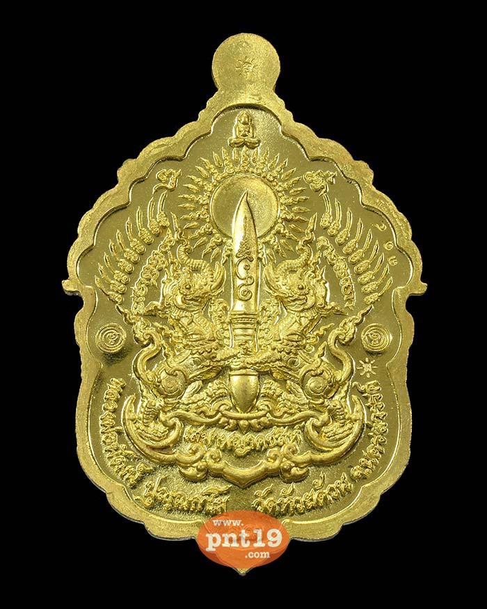 เสมาพญาคชสีห์ 42. ทองระฆังลงยาดำ หลวงปู่พัฒน์ วัดห้วยด้วน (วัดธารทหาร)