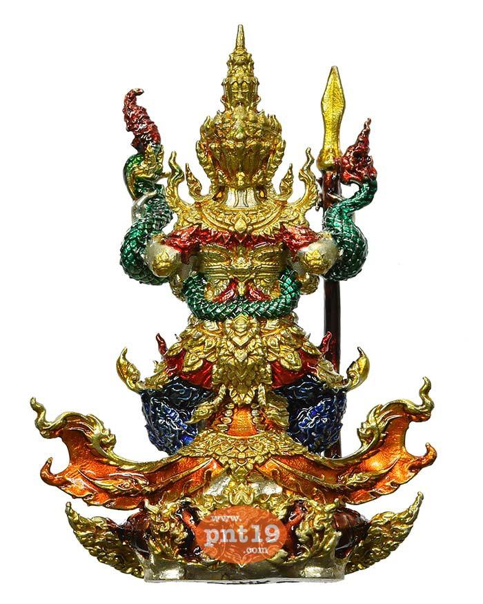 รูปหล่อท้าวเวสสุวรรณ มหาอำนาจ 7.1 ไวท์บอร์นลงยาราชาวดี หลวงปู่พวง วัดโคกตาสิงห์(เทพนรสิงห์)