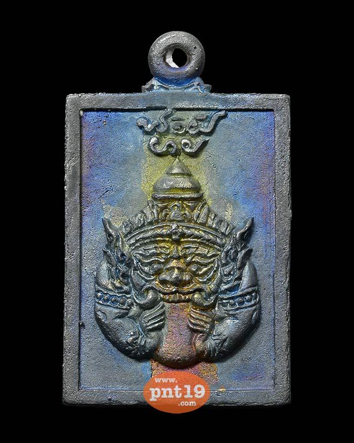 เหรียญหล่อท้าวเวสสุวรรณ ราชาทรัพย์ราชาโชค รวมแร่ ( 1 ) หลวงพ่อหนุน วัดพุทธโมกพลาราม