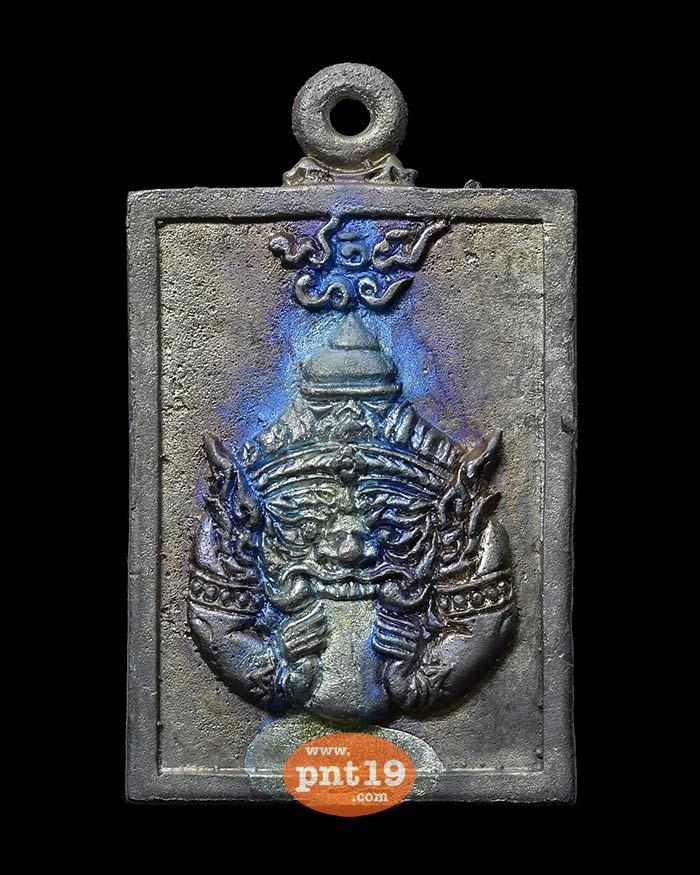 เหรียญหล่อท้าวเวสสุวรรณ ราชาทรัพย์ราชาโชค รวมแร่ ( 3 ) หลวงพ่อหนุน วัดพุทธโมกพลาราม