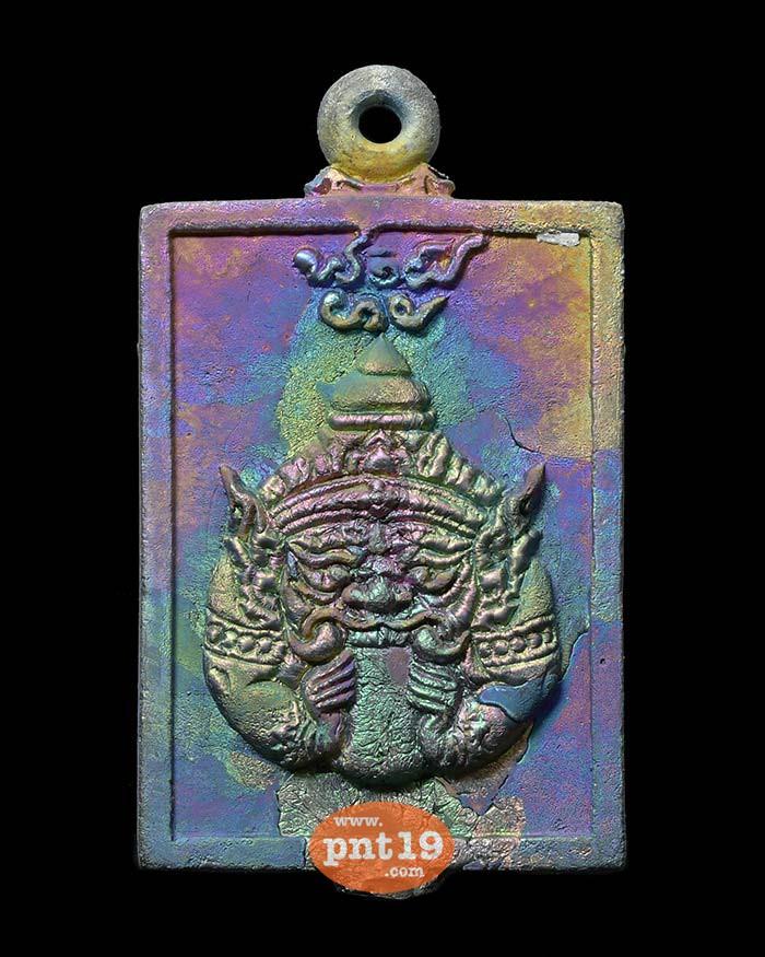 เหรียญหล่อท้าวเวสสุวรรณ ราชาทรัพย์ราชาโชค รวมแร่ ( 8 ) หลวงพ่อหนุน วัดพุทธโมกพลาราม