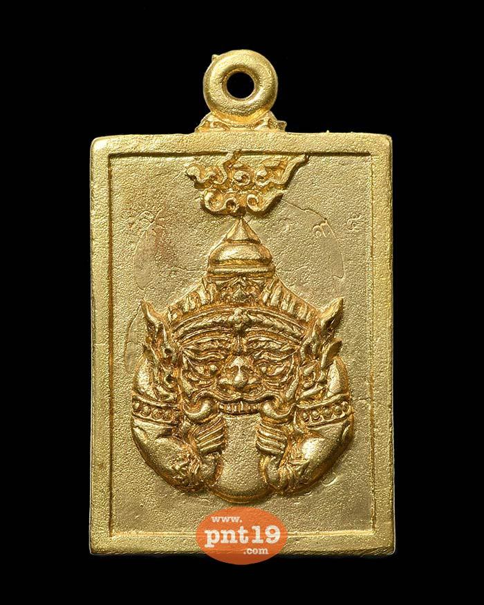 เหรียญหล่อท้าวเวสสุวรรณ ราชาทรัพย์ราชาโชค ทองชนวน หลวงพ่อหนุน วัดพุทธโมกพลาราม