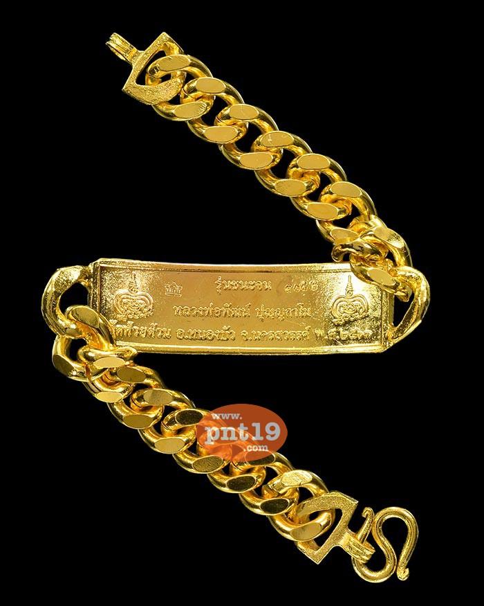 เลสชนะจน ( 3 บาท พร้อมสาย ) ทองเหลืองชุบทองหน้ากากแบล็คโรเดียม หลวงปู่พัฒน์ วัดห้วยด้วน (วัดธารทหาร)