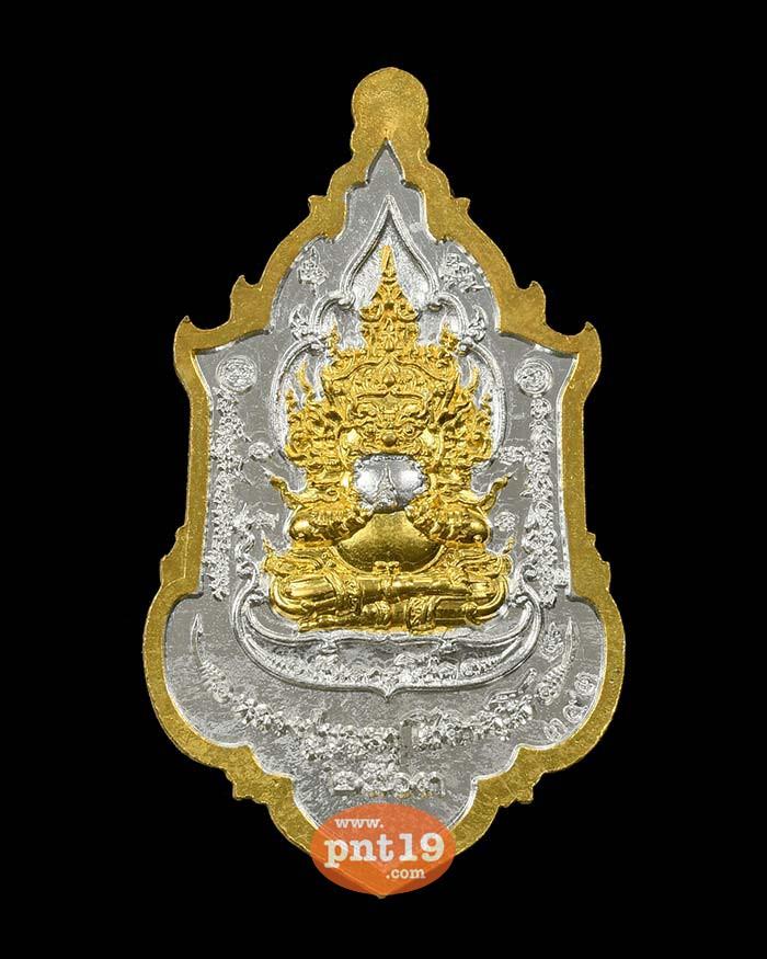 เหรียญท้าวเวสสุวรรณบันดาลทรัพย์ บันดาลโชค 6.2 สองกษัตริย์ ลงยาเขียว หลวงปู่บุญมา สำนักสงฆ์เขาแก้วทอง