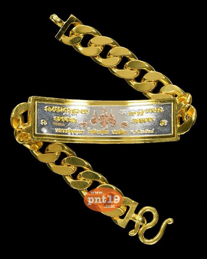 เลสชนะศึก (4 บาท พร้อมสาย) สามกษัตริย์ลงยา สร้อยทองทิพย์ หลวงปู่บุญมา สำนักสงฆ์เขาแก้วทอง