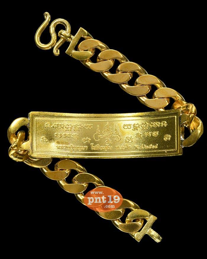 เลสชนะศึก (4 บาท พร้อมสาย) ทองฝาบาตรลงยาน้ำเงิน ส้ม หลวงปู่บุญมา สำนักสงฆ์เขาแก้วทอง