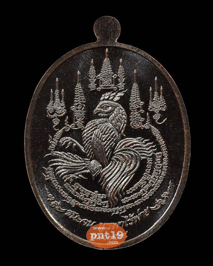 เหรียญชนะจน บูรพาไร้พ่าย ทองแดงรมดำ หน้ากากฝาบาตร หลวงปู่บุญมา สำนักสงฆ์เขาแก้วทอง