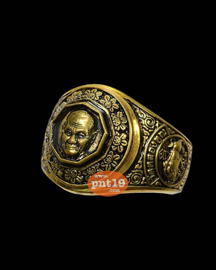 แหวนโคตรเศรษฐี(ชาย) ทองเหลือง ( มีsize 64 ) หลวงพ่อหวั่น วัดคลองคูณ