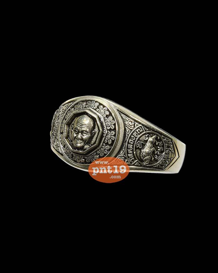 แหวนโคตรเศรษฐี(หญิง) ทองขาว ( มีsize 58,56 ) หลวงพ่อหวั่น วัดคลองคูณ
