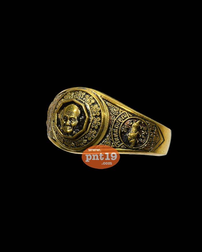 แหวนโคตรเศรษฐี(หญิง) ทองเหลือง ( มีsize 58,56 ) หลวงพ่อหวั่น วัดคลองคูณ