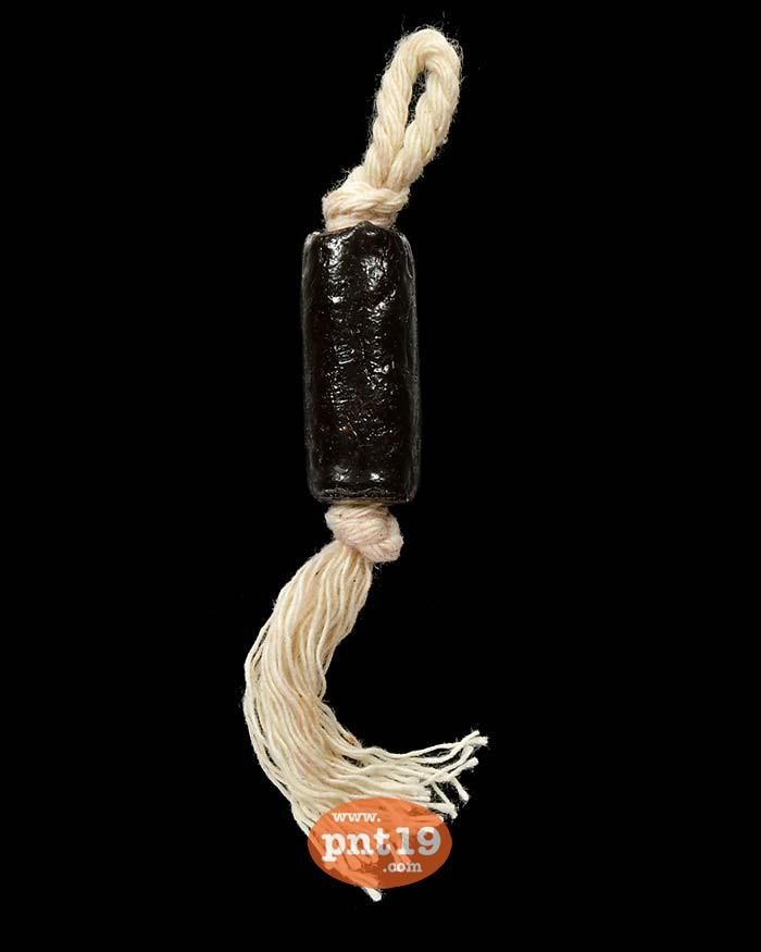ตะกรุด กลืนกาย สายยาแดง ฤทธิ์แรงของพม่า (ตำรา พ่อครูโบมินข่อง) หลวงปู่ครูบา สล่าอุวิจิ่งต๊ะ พระธาตุจอมแวะ