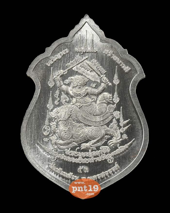เหรียญเจริญพรสร้างบารมี ปีกเครื่องบินขอบทองทิพย์ องค์ทองแดง หลวงปู่พัฒน์ วัดห้วยด้วน (วัดธารทหาร)