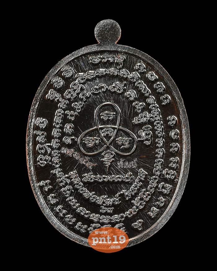เหรียญเจริญพร2 สร้างโรงพยาบาล พิมพ์ครึ่งองค์ ทองแดงรมดำ หลวงปู่พัฒน์ วัดห้วยด้วน (วัดธารทหาร)