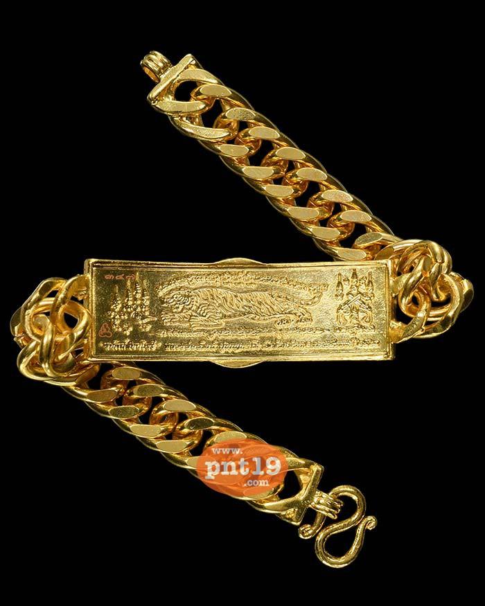 เลสพยัคฆ์สยบไพรี ( 2 บาท พร้อมสาย) กะไหล่ทองลงยาขอบธงชาติ พื้นเหลือง หลวงปู่พัฒน์ วัดห้วยด้วน (วัดธารทหาร)