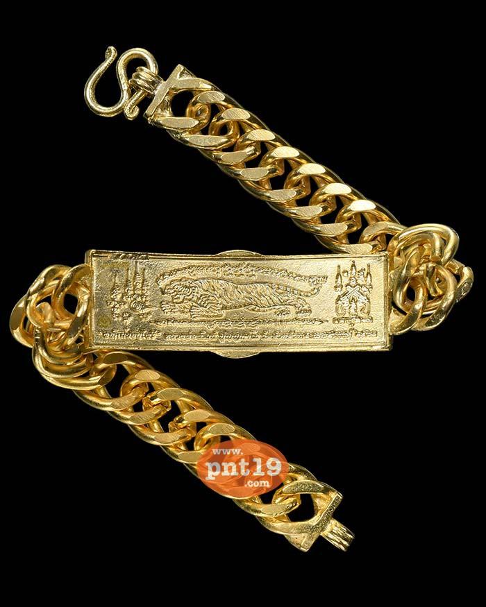 เลสพยัคฆ์สยบไพรี ( 2 บาท พร้อมสาย) ทองทิพย์ลงยาขอบเขียว พื้นฟ้า หน้ากากทองขาว หลวงปู่พัฒน์ วัดห้วยด้วน (วัดธารทหาร)