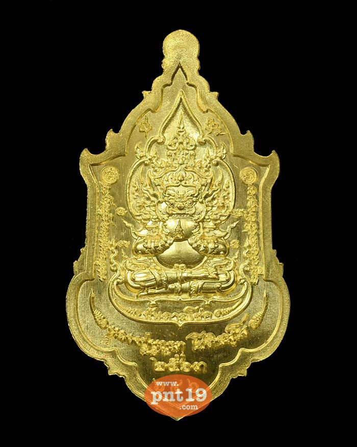 เหรียญท้าวเวสสุวรรณบันดาลทรัพย์ บันดาลโชค 25. ทองทิพย์ลงยาดำ หลวงปู่บุญมา สำนักสงฆ์เขาแก้วทอง