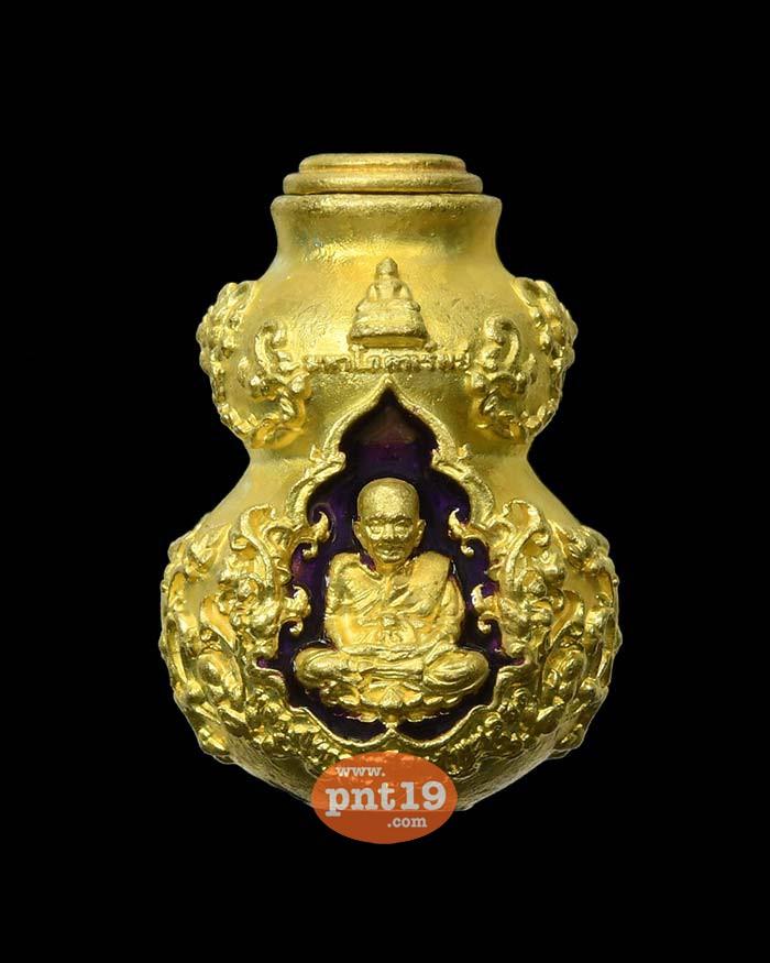 น้ำเต้าไอ้ไข่ กายสิทธิ์ มหาโภคทรัพย์ ทองระฆังพ่นทรายลงยา วัดเสมาเมือง