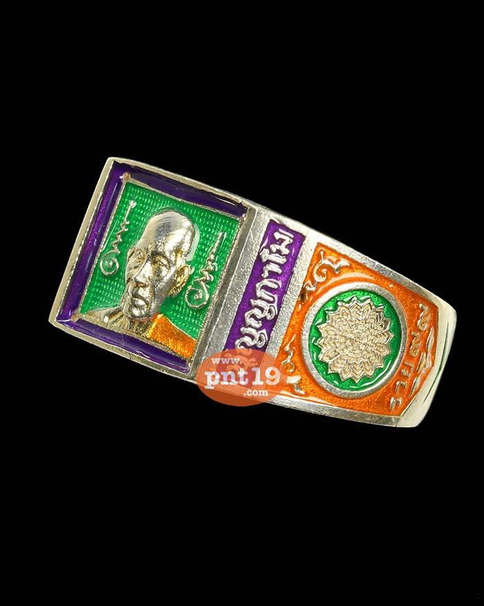 แหวนเลื่อนสมศักดิ์ 04. เงินลงยา เขียว ส้ม น้ำเงิน ( size 62 ) หลวงปู่พัฒน์ วัดห้วยด้วน (วัดธารทหาร)