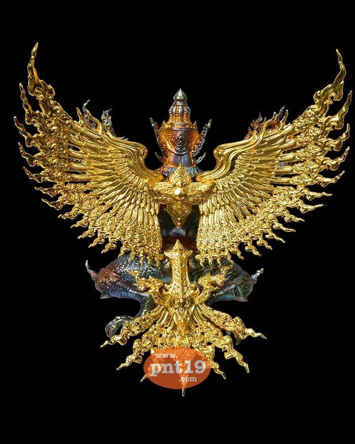 พญาครุฑพิษฐาน 12. บรอนซ์ประกายรุ้ง ปีกชุบทองแท้ พระอาจารย์ปรีดา ปภาธโร วัดป่าเกร๊ะคี