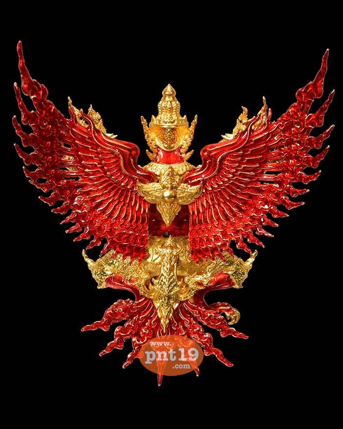 พญาครุฑพิษฐาน 14. ชนวนชุบทองลงยากายแดง ปีกลงยาแดง พระอาจารย์ปรีดา ปภาธโร วัดป่าเกร๊ะคี
