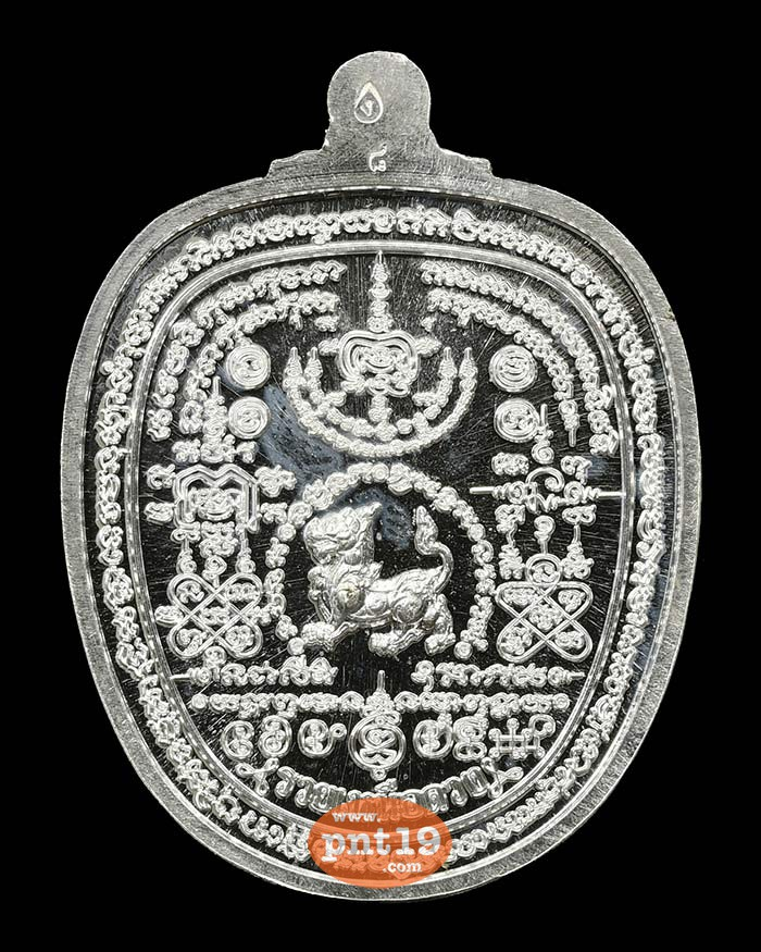 เหรียญรวยเหนือดวง เงินลงยาจีวรเหลือง โบว์น้ำเงิน หลวงปู่พัฒน์ วัดห้วยด้วน (วัดธารทหาร)
