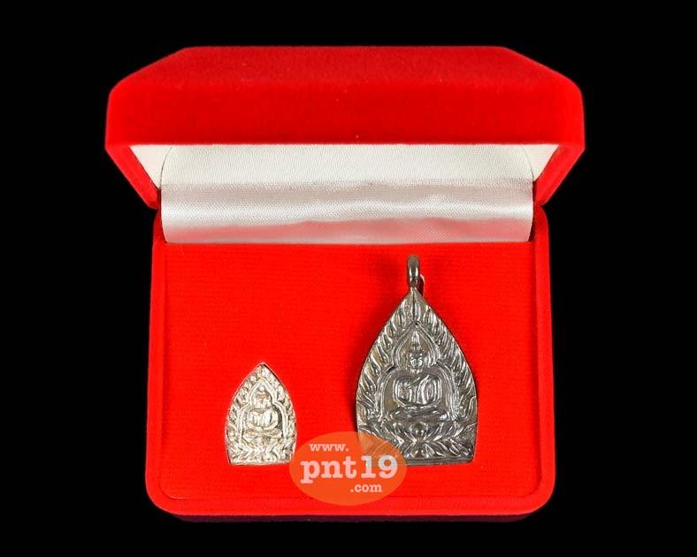 เหรียญหล่อเจ้าสัว+เหรียญเป๊มเจ้าสัว(เล็ก) เนื้อนวะหล่อนำฤกษ์ หลวงปู่เฮง วัดพัฒนาธรรมาราม(บ้านด่านช่องจอม)