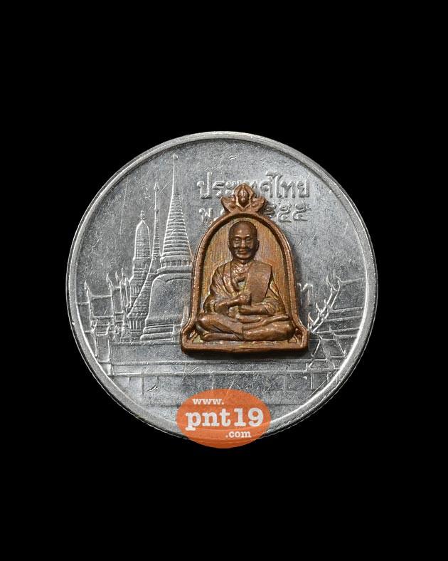 เหรียญระฆังจิ๋ว ขุมทรัพย์ชินบัญชร เนื้อเงินลงยาน้ำเงิน วัดระฆังโฆสิตาราม วัดระฆังโฆสิตาราม