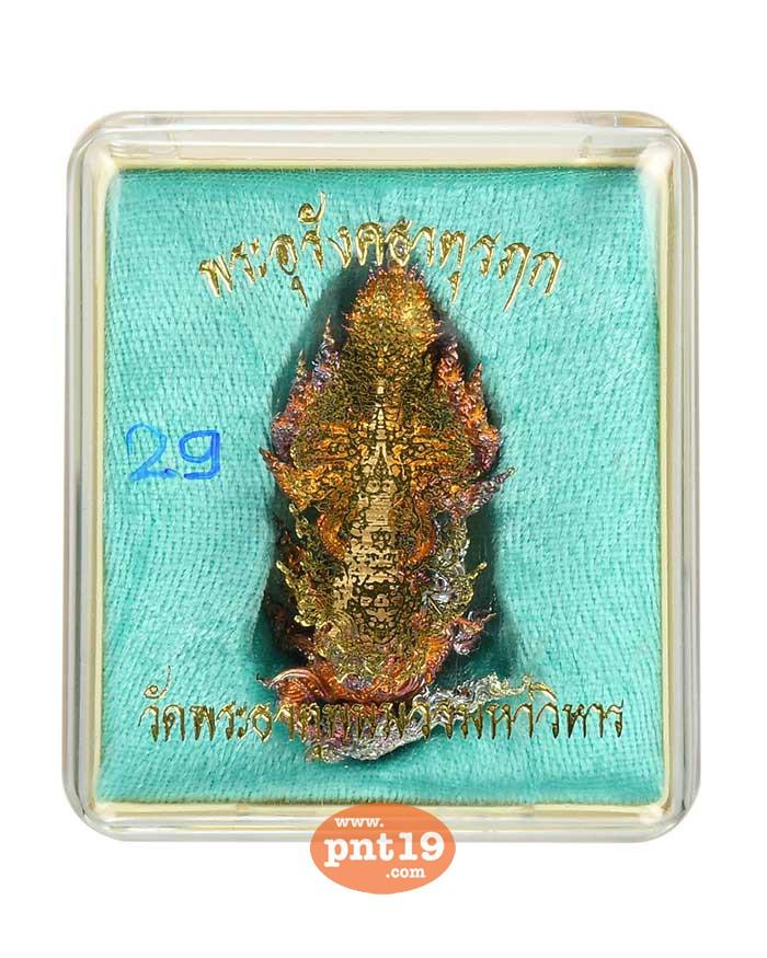 พุทธะอุรังคธาตุรฦก(5ซ.ม.) 29. พระธาตุบรอนซ์ทอง นาค-หนุมาน บรอนซ์ฉัพพรรณรังสี วัดพระธาตุพนมวรมหาวิหาร