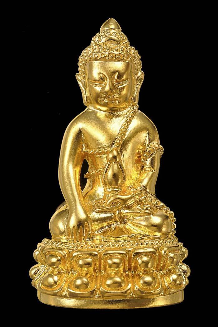 รุ่น เหรียญเสมา พระกริ่ง ที่รฤก ๑๒๓ ปีชาตกาล หลวงปู่หมุน วัดบ้านจาน