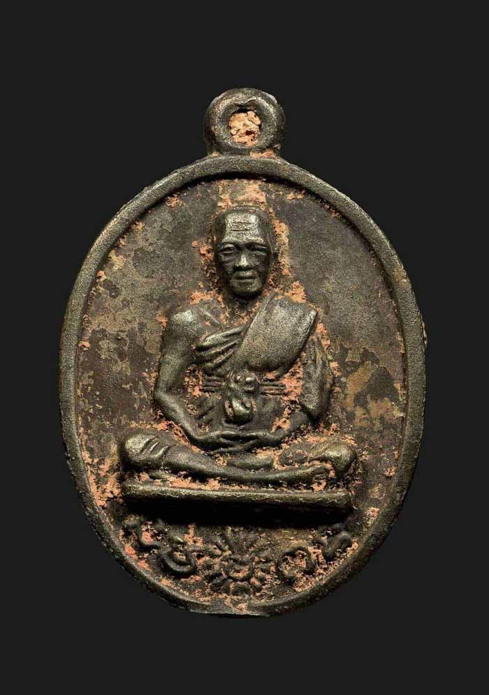 รุ่น เหรียญหล่อโบราณรูปไข่ ร.ศ.๒๓๖ หลวงพ่อทอง วัดบ้านไร่ฯ วัดพระพุทธบาทเขายายหอม
