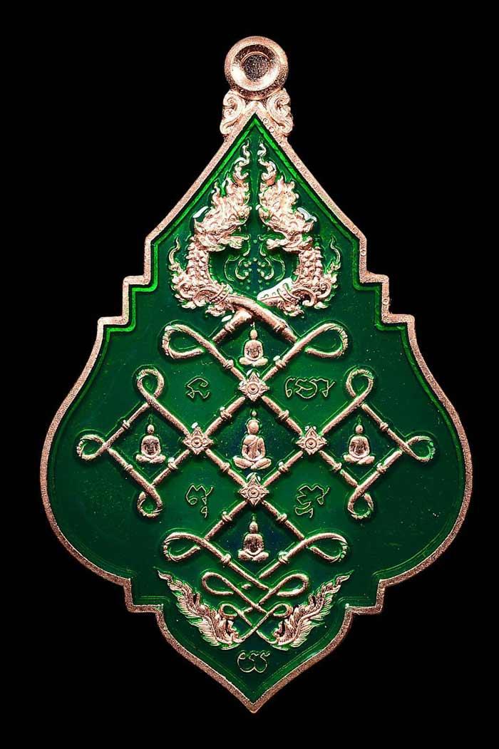 เปิดจอง วัตถุมงคล รุ่น เหรียญพระเจ้า ๕ พระองค์ มหายันต์นาคเกี้ยว หลวงพ่อรักษ์ วัดสุทธาวาสวิปัสสนา