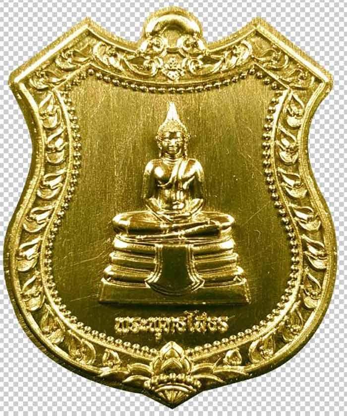 เปิดจอง วัตถุมงคล รุ่น เหรียญพระพุทธโสธร รุ่นแรก หลวงพ่อสิน วัดละหารใหญ่