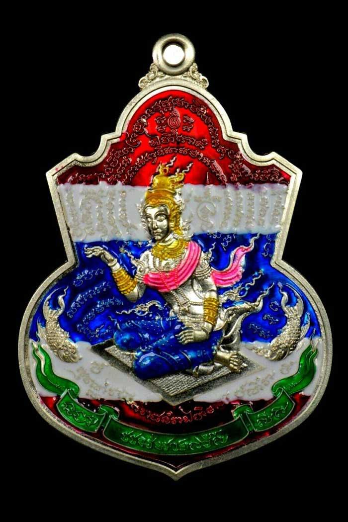 รุ่น นางกวักจินดามณี หลวงพ่อรักษ์ วัดสุทธาวาสวิปัสสนา