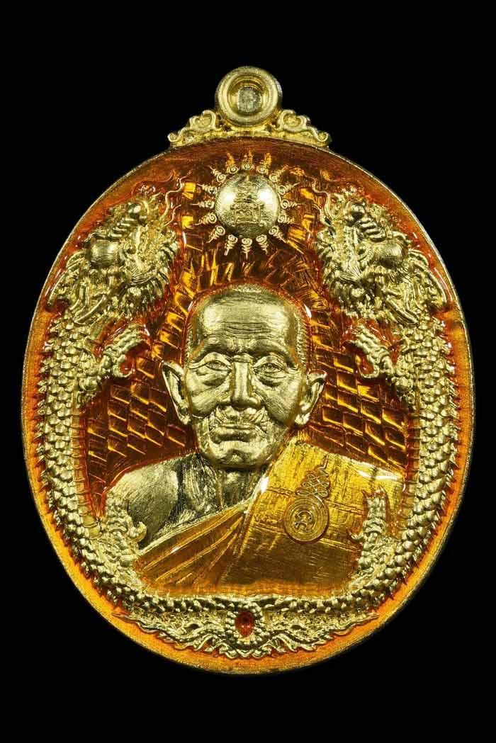 รุ่น เหรียญมังกรทอง รุ่น ถุงเงิน ถุงทอง หลวงปู่แสน วัดบ้านหนองจิก