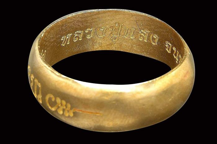 รุ่น แหวนและกำไล มหามงคลสมปรารถนา หลวงปู่แสง วัดโพธิ์ชัย