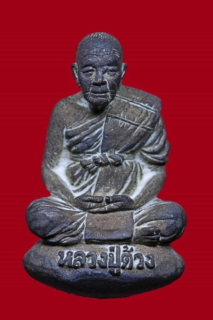 รุ่น รูปหล่อเบ้าทุบรุ่นแรก บูชาครู ๖๓ หลวงปู่ด้วง วัดกอก