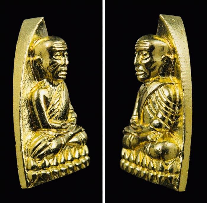 รุ่น เหรียญหล่อหลวงปู่ทวด หลวงปู่สุเชฏฐ์ สุมังคโล(หลวงปู่ตาทิพย์) วัดเขานางรักษ์